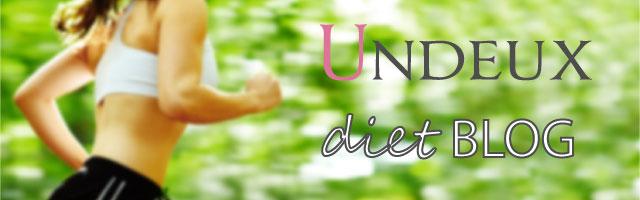 UNDEUX トレーニングブログ