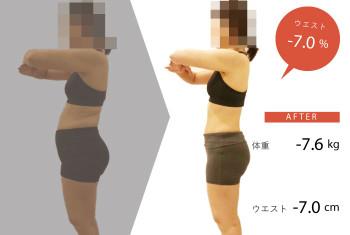 before投稿用_ishizakasama_yoko_改定