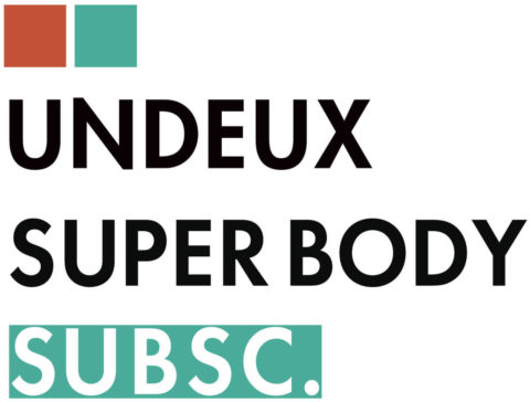 UNDEUX SUBSCロゴ、パーソナルトレーニングジムUNDEUXのセカンドラインアンドゥサブスク